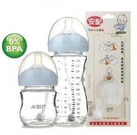 Free Shipping Avent New ap614 natural the protozoa series bottle straw component perfect