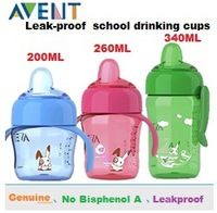 Free Shipping Avent New baby avent leak-proof school drinking cups duck cup glass training cup child water bottle