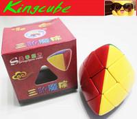 New ShengShou Mastermorphix  Magic cube SS Speed cube