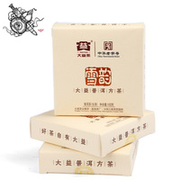 supernova sale,TAETEA 2011year raw pu'er tea,XueYun FangCha brick puerh.CHINA FAMOUS BRAND [PUER],health care tea puer