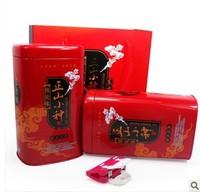 Free Shipping 250g Chinese Zheng Shan Xiao Zhong Black Tea Good For Stomach organic tea 2*125g Red Tea