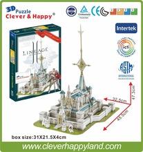 meistverkaufte spielzeug 3D-Puzzle-Spiel Linie 2 Aden burg papiermodell 224 stück(China (Mainland))