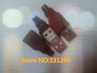 Free shipping 100pcs//Head -mounted USB plug usb male 3 combination diy usb plug
