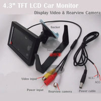4.3 Inch TFT LCD Rearview Car Monitor, 2 AV-IN Support DVD TV VCD input & Rear view Camera