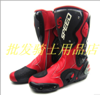 Free Shipping  PRO - BIKER Speed motorcycle shoes The car boot shoes competition Cross-country knight boots
