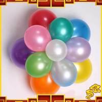 Free Shipping Wedding supplies marriage decoration supplies balloon big multicolour thickening pearl balloon