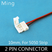 Wire with 2 Pin  welding free connector at 1 end  for  10mm width 5050 led strip to strip connection 10pcs/lot  free shipping