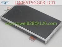 NEW original Sharp 6.5 inch LQ065T5GG03 LCD display screen for Car Audio Navigation