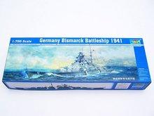 ship model promotion