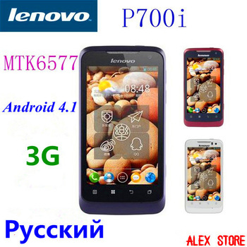 "Free shipping Original lenovo p700i MTK6577 dual core phone RAM 512M ROM 4G 4.0""IPS Screen GPS 3G android phone Russian language"