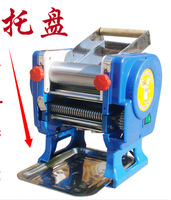 Household electric pasta machine pressing machine dough rolling machine automatic knife trimmer dumpling knife