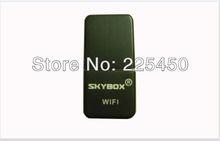 box sky price