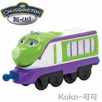 Free Shipping Brand New Chuggington Trains Toys KoKo Diecast Metal Train Loose In Stock