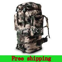 Mountaineering backpack shoulder bag shoulder dark green camouflage       backpack outdoor equipment