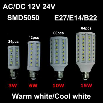 High brightness 3W 6W 10W 15W AC/DC 12V/24V E27/E14/B22 Corn bulb lamp led corn light warm white/cool white Free shipping