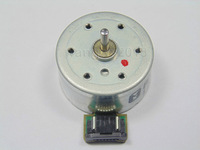 5pcs New For Panasonic Small Micro Brushless Motor with Built-in Drive Circuit