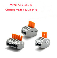 Chinese-made equivalence,  replace 222-413  Terminal Block W/Lever,2Cond, 0.75-2.5MM2  250V20A 18-12AWG