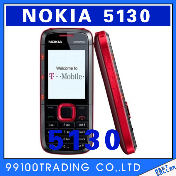 Indian actress themes for nokia 5130 : Giraftar hindi movie