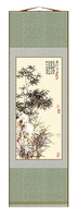LanZhu double xin, Painting  Silk Embroidered (presents creative) 45*160Chinese Traditional Folk