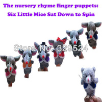 """7pcs/lot ON SALE! The Nursery Rhyme Finger Puppets """"Six Little Mice Sat Down To Spin"""" Animal Finger Toys For Kids Baby Toys"""