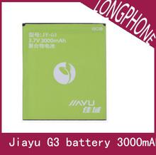 g3 battery promotion