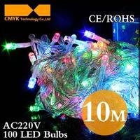 Energy saving Strip Light Waterproof 9.6w led christmas lights AC110-220V 100led 10m Outdoor holiday lights Free shipping
