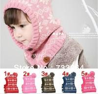 1 pc Hot Sale 2013 Autumn Winter children kid's hat wool cap with button Boys Girls Fashion  warm hat Free Shipping Hot Sale