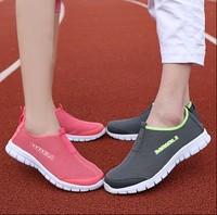Men's  women's breathable  casual shoes ,  net fabric shoes sport shoes , slip-resistant wear-resistant