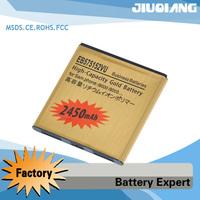Free shipping:Gold Golden Galaxy S i9000 Plus I9001 M110S I897 T959 2450mAh EB575152VU Battery Batterie Bateria AKKU PIL