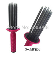 Adjustable air volume comb roller comb / hair curler Curling Make up Tool