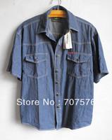 Summer men's denim shirt plus-size short-sleeved shirt, cultivate one's morality men's denim shirt fatty boom garment