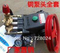 high pressure washing machine car wash device cleaning machine water pump copper pump head full set