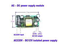 AC - 220 v to 12 v DC power supply module transformer module full isolation JY-220S12E Free shipping