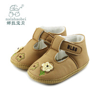 2014 shoes for baby soft outsole spring and autumn shoes cotton-made first walkers princess shoes baby shoes