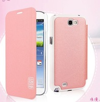 MoFi  Leather  Phone Case For  Samsung N7100  Galaxy note2 Case   Fashion style & Nice color