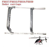 Fei lun FX033 FX034 3.5channels FX037 FX059 4 channels single blade R/C helicopter  spare parts kits Under carriage