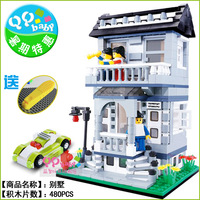 -style building blocks Ligao latest grand debut villa duplex HEIGHTS small particles 480 Kaichi