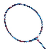 2013 new badminton racket carnival series special badminton training