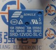 10pcs/lot  12v relay srd-12vdc-sl-c 12v