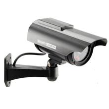 cctv bullet camera price