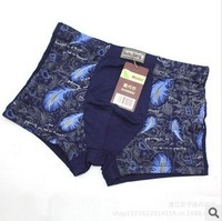 Men jeans wholesale modal boxer printing personal comfort men's underwear in front of double 206  Bag mail