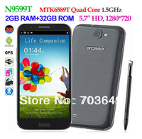 "Star N9599T 2GB RAM 32GB ROM MTK6589T Quad Core Android 4.2 3G Smartphone 5.7"" HD Capacitive Screen GPS WIFI with Touch Pen"