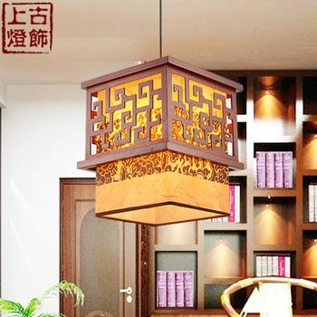 Hot-selling chinese style sheepskin wooden pendant light vintage single head light restaurant antique living room lamps