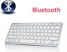 wholesale ipad bluetooth keyboard