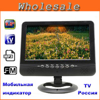 PORTABLE 9.5 INCH CAR COLOR TFT LCD ANALOG TV MONITOR AV In/AV OUT, FM RADIO MULTI-FUNCTION TV FREE SHIPPING BY CHINA POST