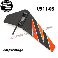 Free shipping+Wholesale WL V911 spare parts empennage V911-03  for WL V911 2.4G 4CH RC Helicopter