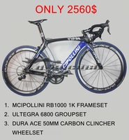 2013 Mcipollini RB1000 carbon Road bike with ultegra 6800 groupset,carbon wheels,mcipollini saddle,3t handlebar and 3t stem,M5