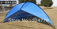 ts009 Outdoor awning,oversized ultra-light beach tent with one side clothe, shade-shed anti-uv gazebo in many colors