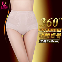 Spring And Summer Thin Breathable Fat burning Abdomen Pants Drawing Butt-lifting Body Shaping Pants Mid Waist Slimming Corset