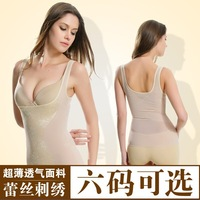 Plus Size Drawing Abdomen Waist Shaper Beauty Care Breathable Body ShapinUunderwear Thin Body Shaping Vest Female Tummy Control